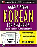 Read and Speak Korean for Beginners with Audio CD, 2nd Edition (Read & Speak for Beginners)