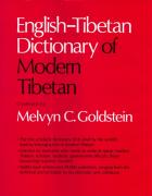 English-Tibetan Dictionary of Modern Tibetan