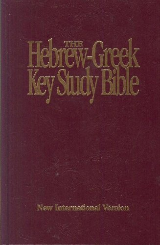 The Hebrew-Greek Key Study Bible/New International Version/Genuine Burgundy Leather - Spiros Zodhiates