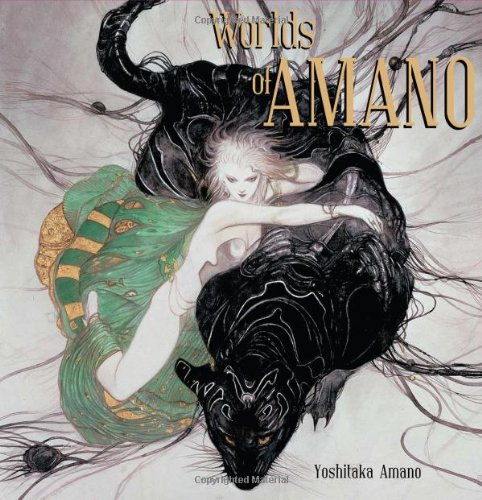Worlds of Amano - Christopher Golden