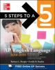 5 Steps to a 5 AP English Language, 2014-2015 Edition - Barbara Murphy;  Estelle M. Rankin