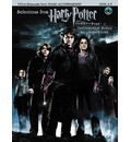 String Selections from Harry Potter and the Goblet of Fire - Patrick Doyle