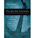 Discipleship Essentials - Greg Ogden