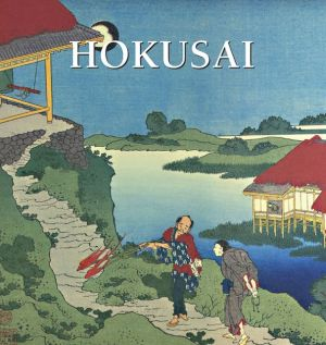Hokusai (PagePerfect NOOK Book) - Edmond de Goncourt