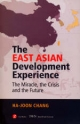 The East Asian Development Experience - Chang Ha-Joon