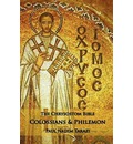 The Chrysostom Bible - Colossians & Philemon - Paul Nadim Tarazi