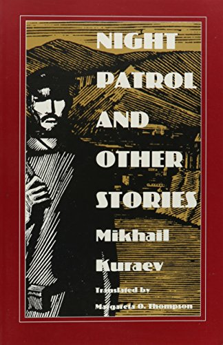 Night Patrol and Other Stories - Mikhail Kuraev