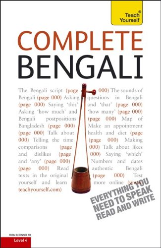 Complete Bengali: A Teach Yourself Guide (Teach Yourself Language) - William Radice