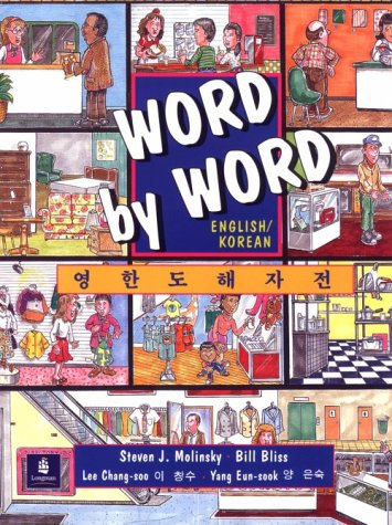 Word by Word Picture Dictionary English/Korean Edition - Steven J. Molinsky; Bill Bliss