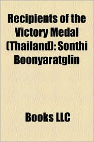 Recipients Of The Victory Medal (Thailand)