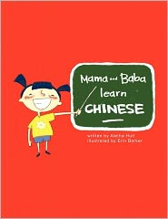 Mama And Baba's First Chinese Words - Aletha Hutt