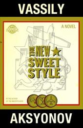 The New Sweet Style - 1st Edition/1st Printing.