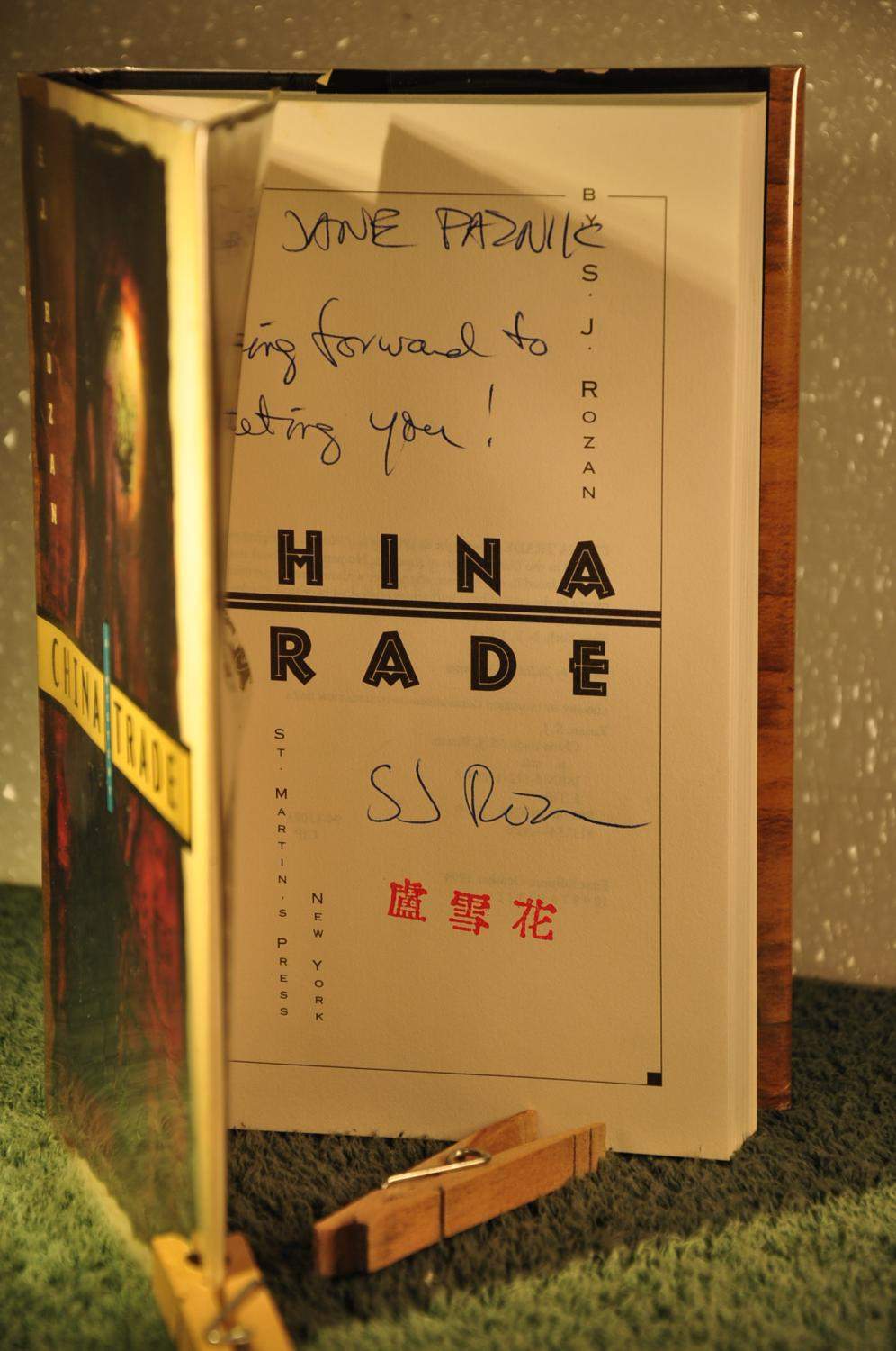 China Trade:A Mystery **SIGNED** - Rozan, S. J.