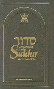 The Artscroll Siddur Wasserman Edition: Weekday/Sabbath/Festival: Instructions, Laws, Customs, and Additional Prayers - Nosson Scherman