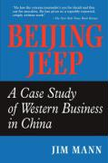 Beijing Jeep: A Case Study of Western Business in China