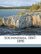 Sochineniia, 1847-1890 (Russian Edition)