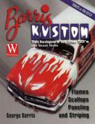 Barris Kustom Techniques of the 50's: Flames, Scallops, Paneling and Striping