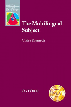 Oal the multilingual subject