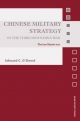Chinese Military Strategy in the Third Indochina War - Edward C. O'Dowd