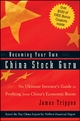 Becoming Your Own China Stock Guru - James Trippon