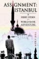 Assignment: Istanbul: A Jerry Stern--World Bank Adventure