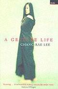 A Gesture Life - Chang-rae Lee
