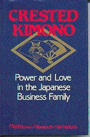 Crested Kimono: Power and Love in the Japanese Business Family - Matthews Masayuki Hamabata